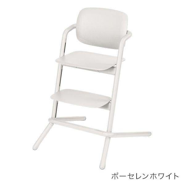 サイベックス レモチェア / ポーセレンホワイト cybex LEMO Chair