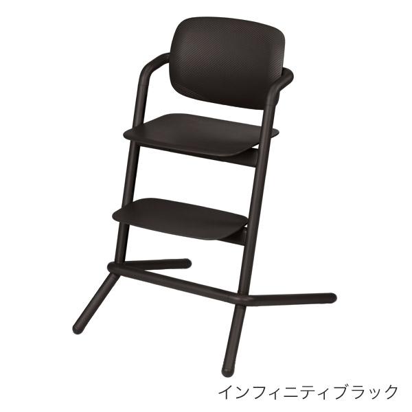 サイベックス レモチェア / インフィニティブラック cybex LEMO Chair