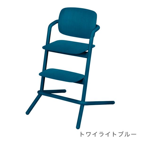 サイベックス レモチェア ウッド / トワイライトブルー cybex LEMO Chair Wood[CB-LEMO-11266565]