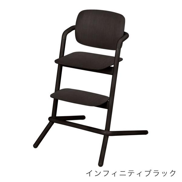 サイベックス レモチェア ウッド / インフィニティブラック cybex LEMO Chair Wood[CB-LEMO-11266725]