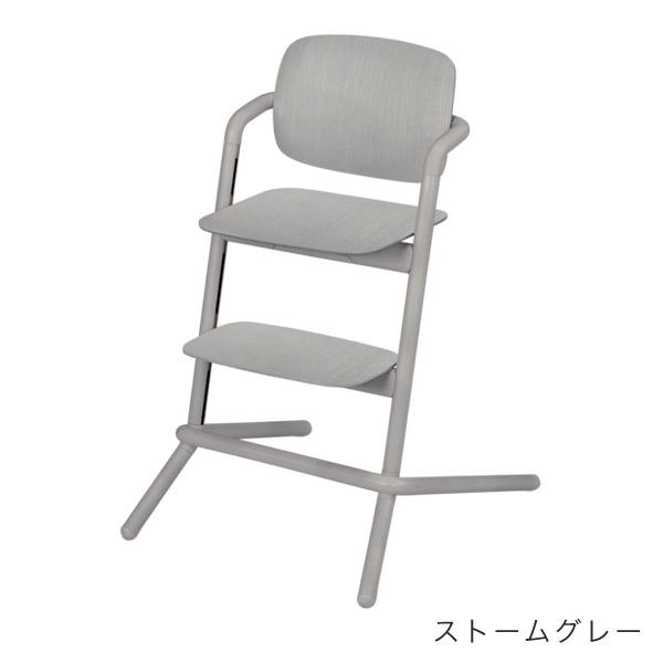 サイベックス レモチェア ウッド / ストームグレー cybex LEMO Chair Wood[CB-LEMO-11299310]