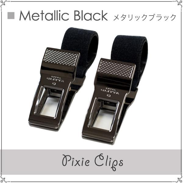 LITTA GLITTA ピクシークリップ メタリックブラック[spbc-03]